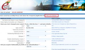 e-tourist visa india paso 2