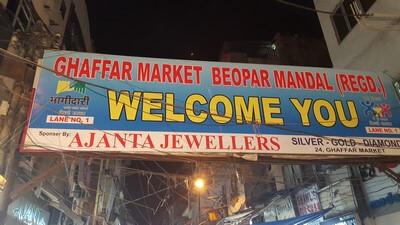 Nuestro Viaje a la India Nueva Delhi: Ghaffar Market