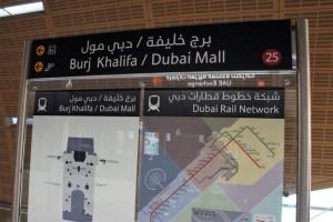 Plano Metro de Dubai