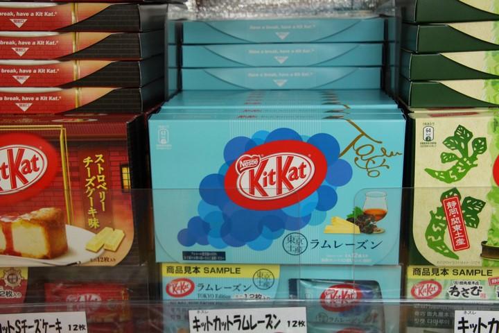 Viaje a japon curiosidades Sabores Kit Kat