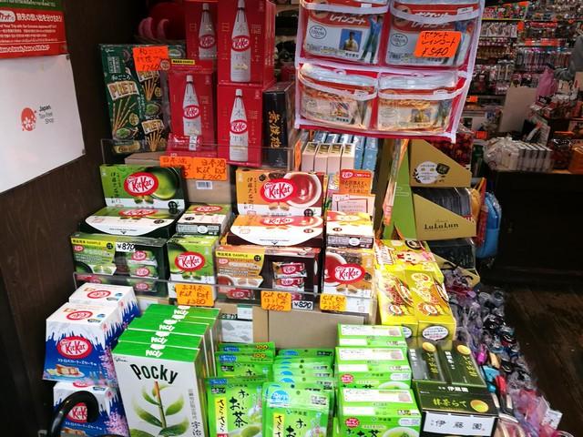 Viaje a Japon: Sabores kit Kat Tokio