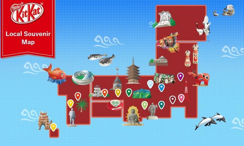 Local Souvenir map Kit Kat