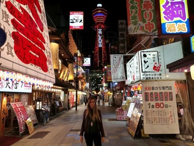 Zona Hotel Vertex Osaka