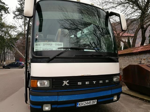 Autobus de Sofia a Rila