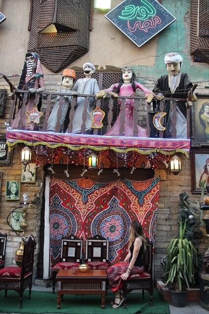 Bar centro el Cairo
