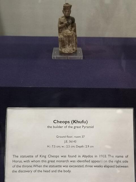 Estatua de Keops Museo El Cairo
