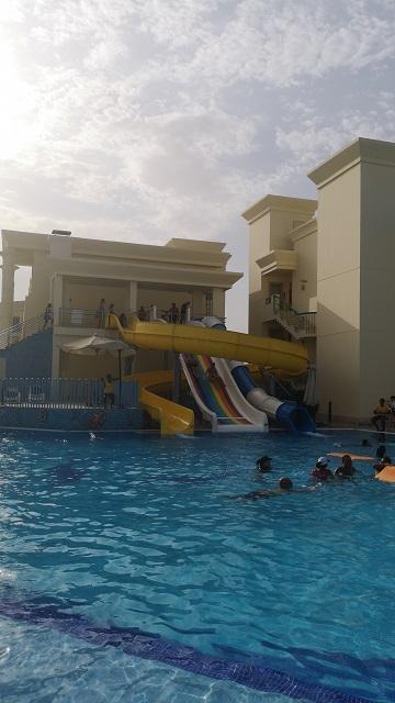Parque acuático Hurghada