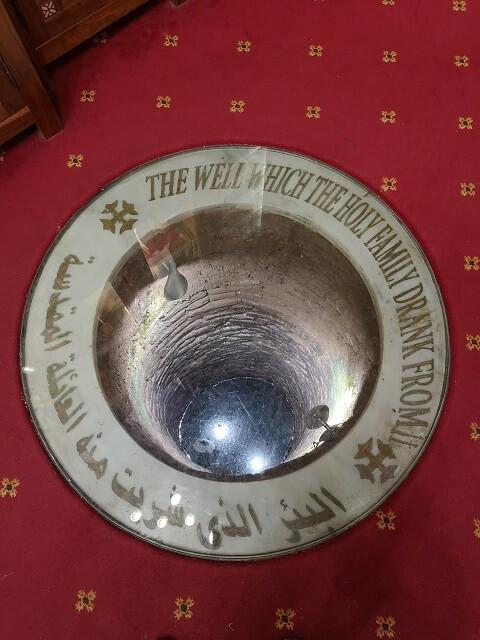 Refugio Sagrada Familia en Iglesia de San Sergi El Cairo