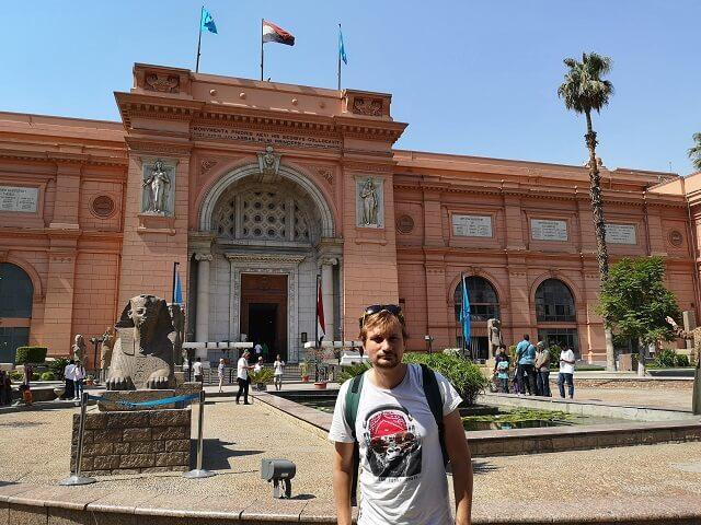 Que ver en Egipto, museo de EL CAIRO