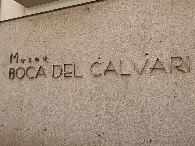 Museu Boca del Calvari