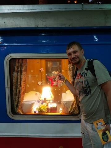 Tren nocturno sapa