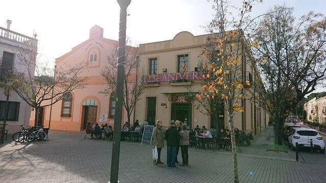 Ateneu Colonia Guell