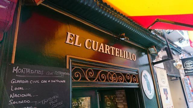 Bar de El Tubo Zaragoza