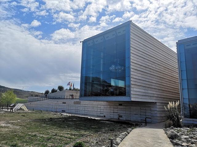 Edificio MUPA Cuenca Sede encuentro viajero responsable