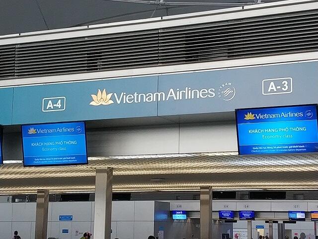 Aeropuertos de Vietnam visa