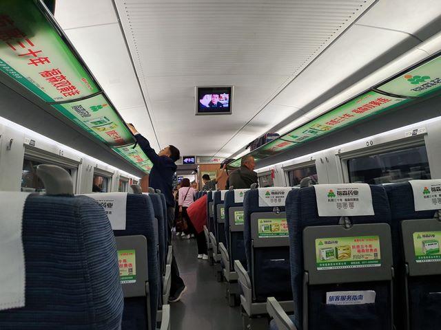 Vagón tren rápido China