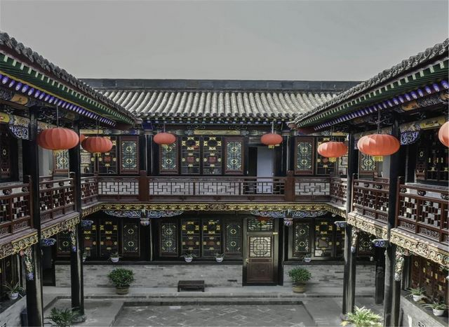 Pingyao Harmony Guesthouse