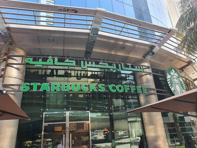 Starbucks dubai