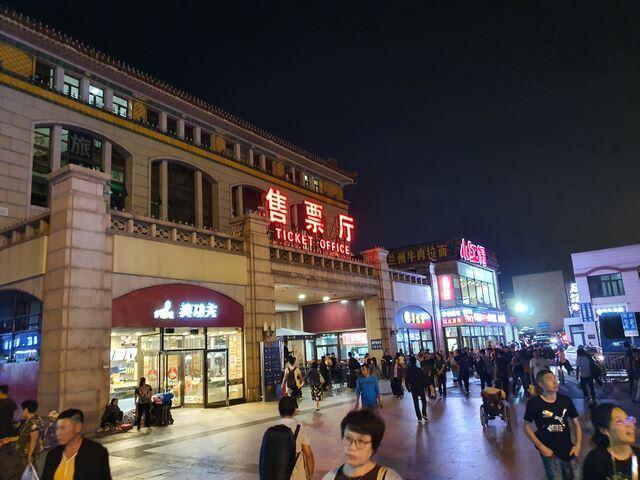 Ticket office Pekin recogida billete de tren comprados con China Highlights