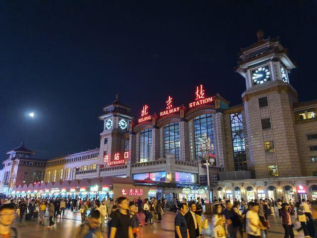 Railway Station Pekin