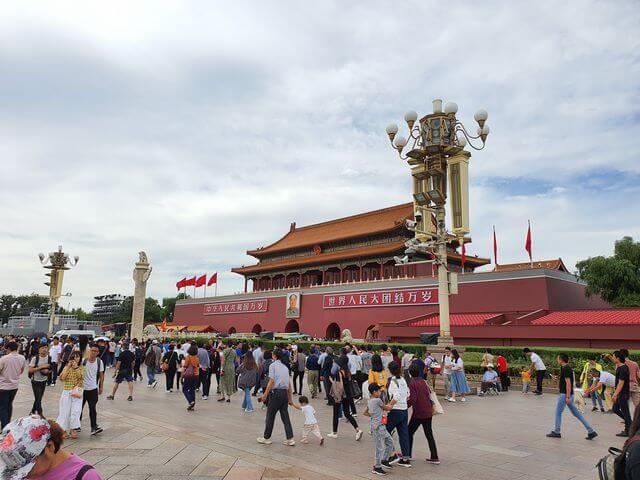 Plaza Tiananmén