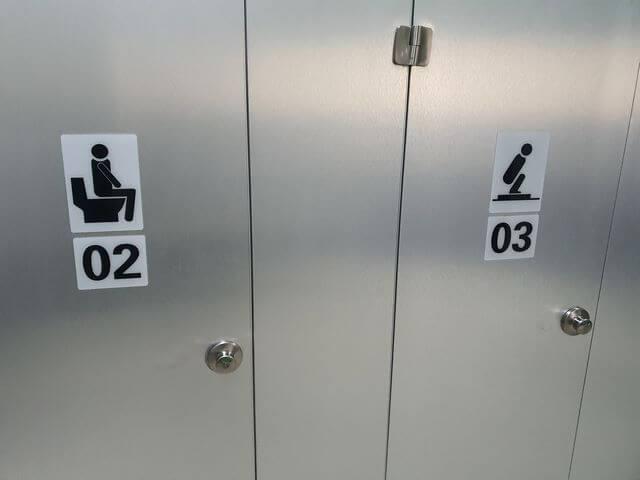 Baños Públicos Pekin