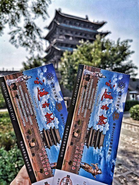 Tickets Pingyao