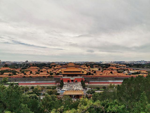Vistas desde Parque Jingshan