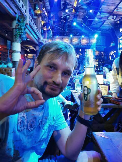 pub en pingyao