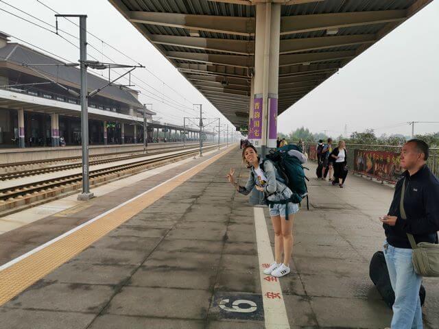 Estación Pingyao