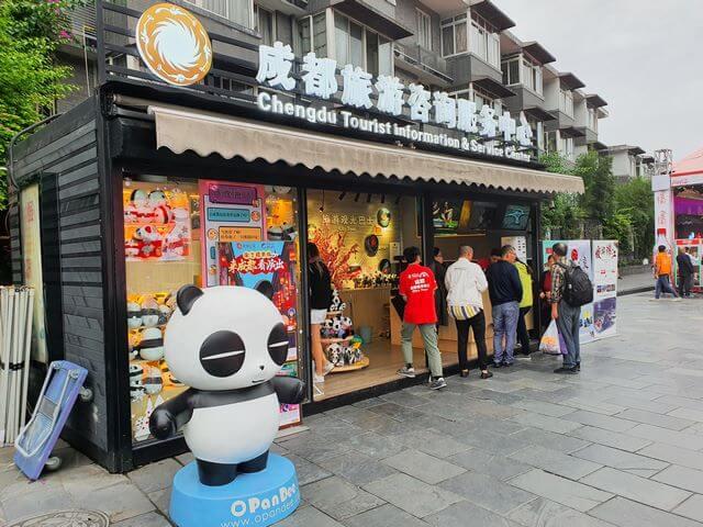 Chengdu la ciudad de los pandas