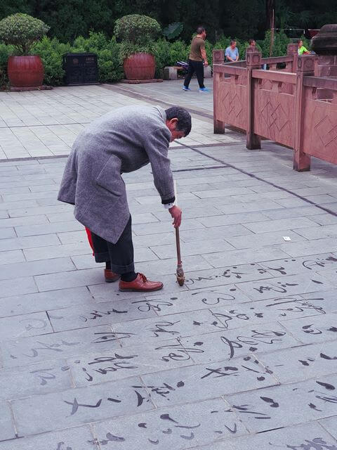 People´s park Chengdu