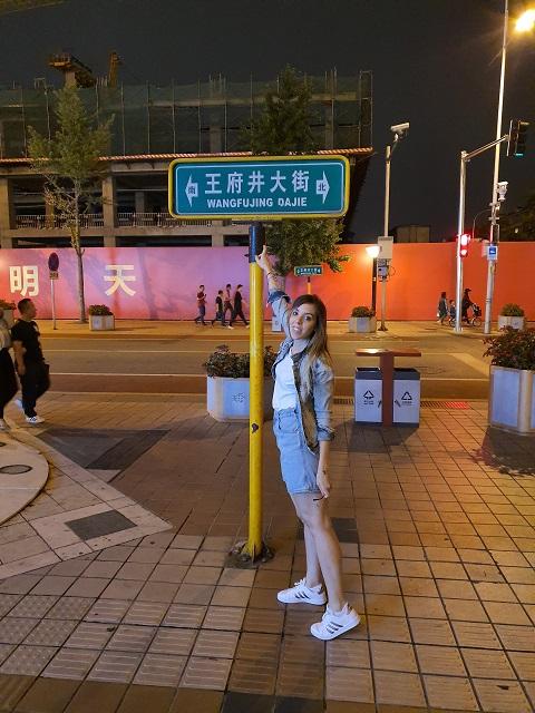 Avenida Wangfujing la mejor zona donde alojarse en Pekin