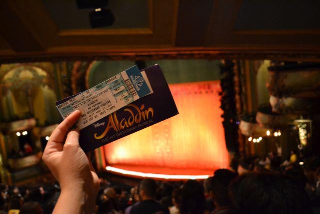 Musical en Broadway