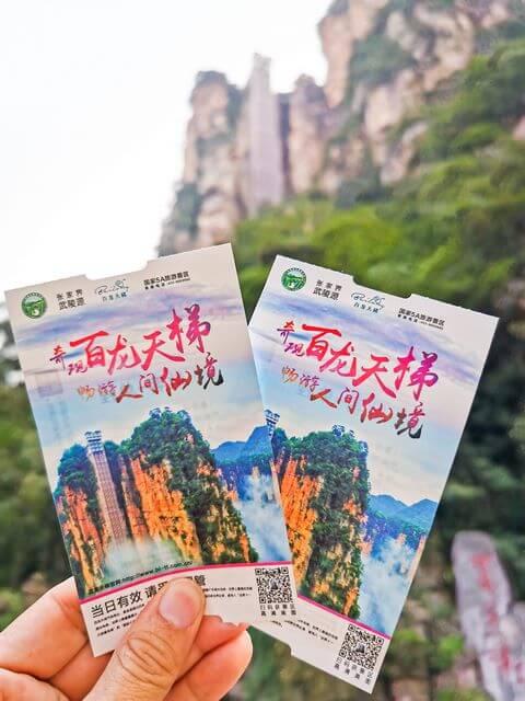 Entradas Ascensor de Bailong
