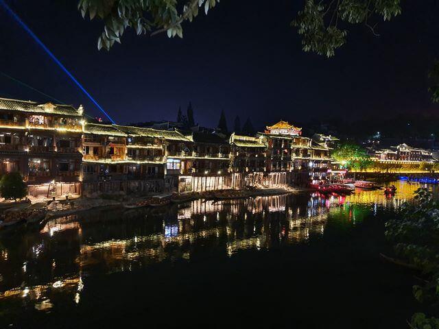 Fenghuang de noche