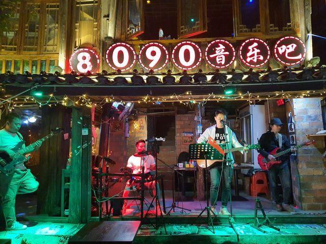 Musica en directo en Fenghuang