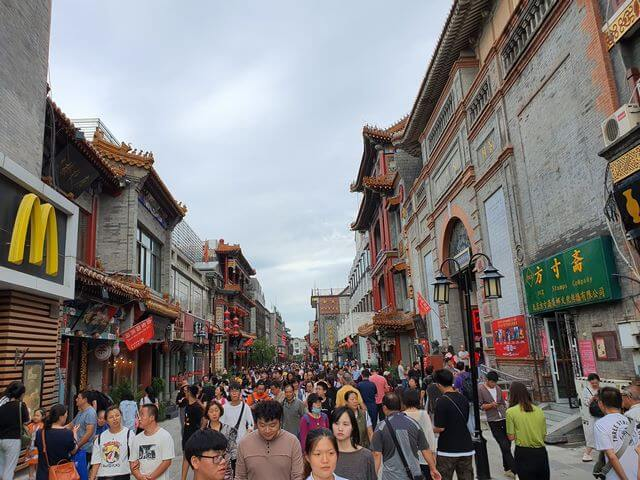 ZonaQianmen Street