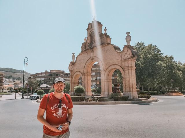 Puerta de la Estepa Antequera